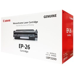 Canon EP26 Black Laser Toner Cartridge