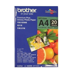 Brother A4 Premium Plus Inkjet Glossy Photo Paper, Pack of 20