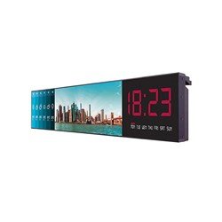 LG 86BH5C Ultra Stretch LED Signage 86 Inch Display Panel